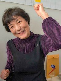 Reiko Yamada, December, 2010