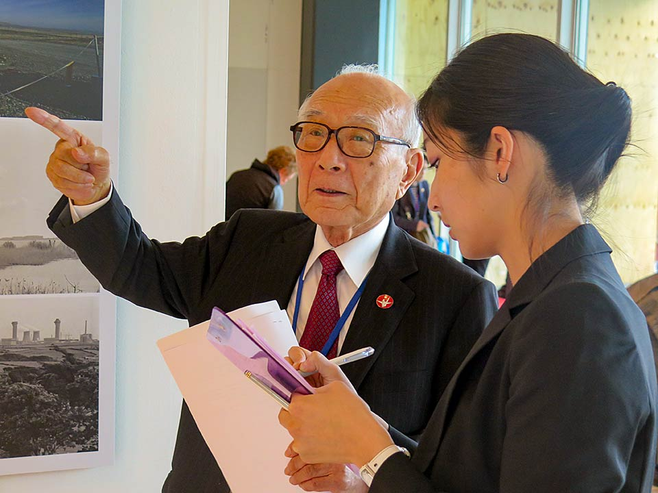 Terumi Tanaka, Sumiko Hatakeyama