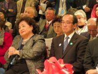 Setsuko Thurlow, Ambassador Sano