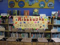 Paul Klapper Middle School welcomes the hibakusha, May, 2010