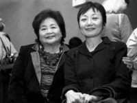 Setsuko Thurlow and Hibakusha Stories volunteer Mitchie Takeuchi are alumnae of the same girls school in Hiroshima. Mitchie is a second generation hibakusha and her grandfather was the head of the Red Cross Hospital in Hiroshima at the time of the bombing