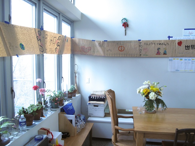 Our space is adorned with a peace scroll created by students in Staten Island and delivered to students in Nagasaki, December, 2011