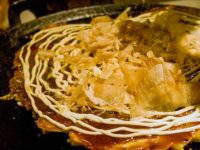 Okonomiyaki topped with bonito flakes, May, 2011