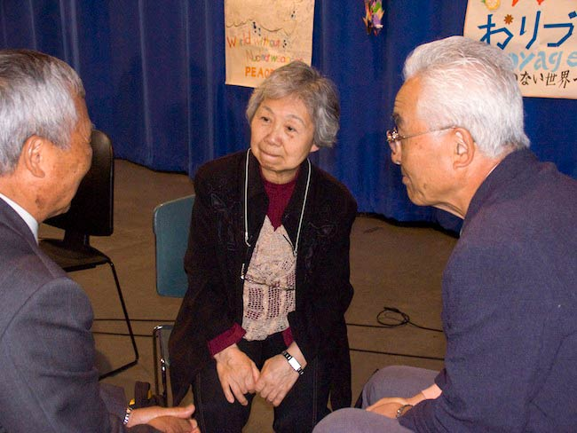 Kunihiko Bonkohara, Keiko Murakami & Takahisa Yamamoto