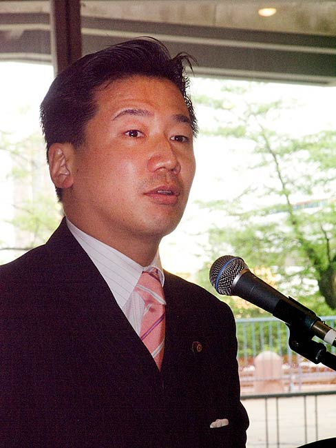 Representative of the Japanese Government