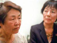 Nobuko Sugino and Reiko Yamada