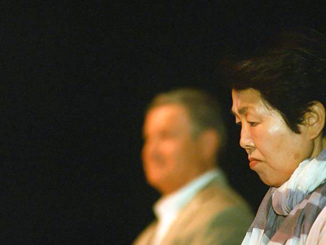 Nobuko Sugino