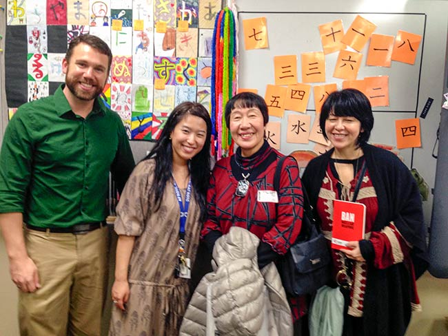 Booker T Japanese teachers Joshua New and Chigusa Izumi with Toshiko Tanaka and Marie Cochrane