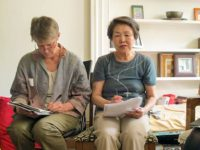 Elizabeth Baldwin and Nobuko Sugino