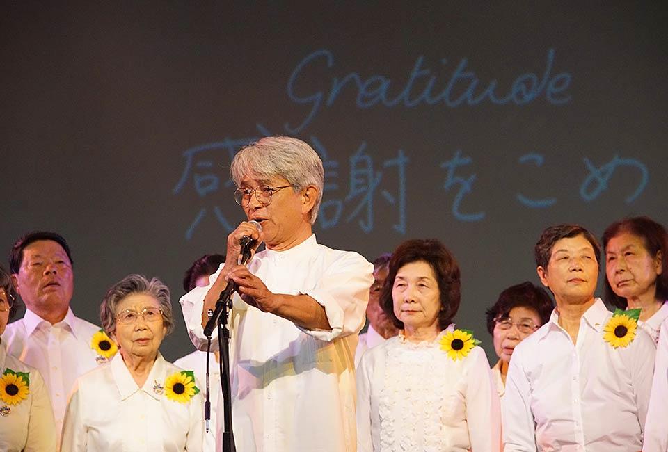 Hibakusha Himawari Choir & Terai Kazumichi