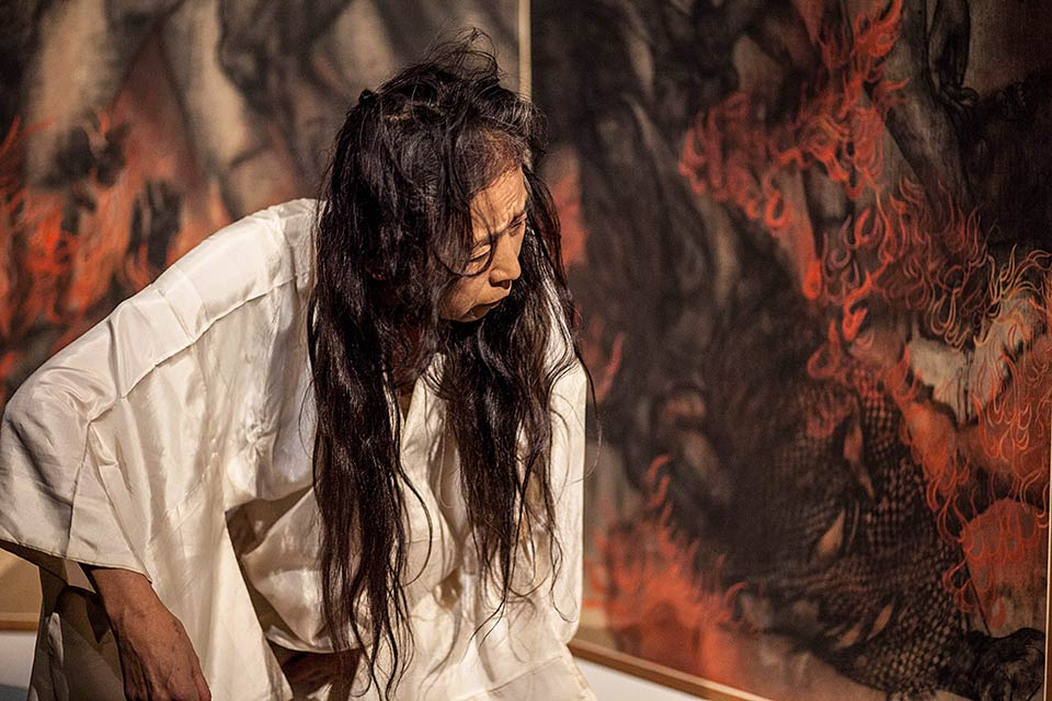 Eiko Otake