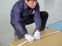 Yukinori Okamura