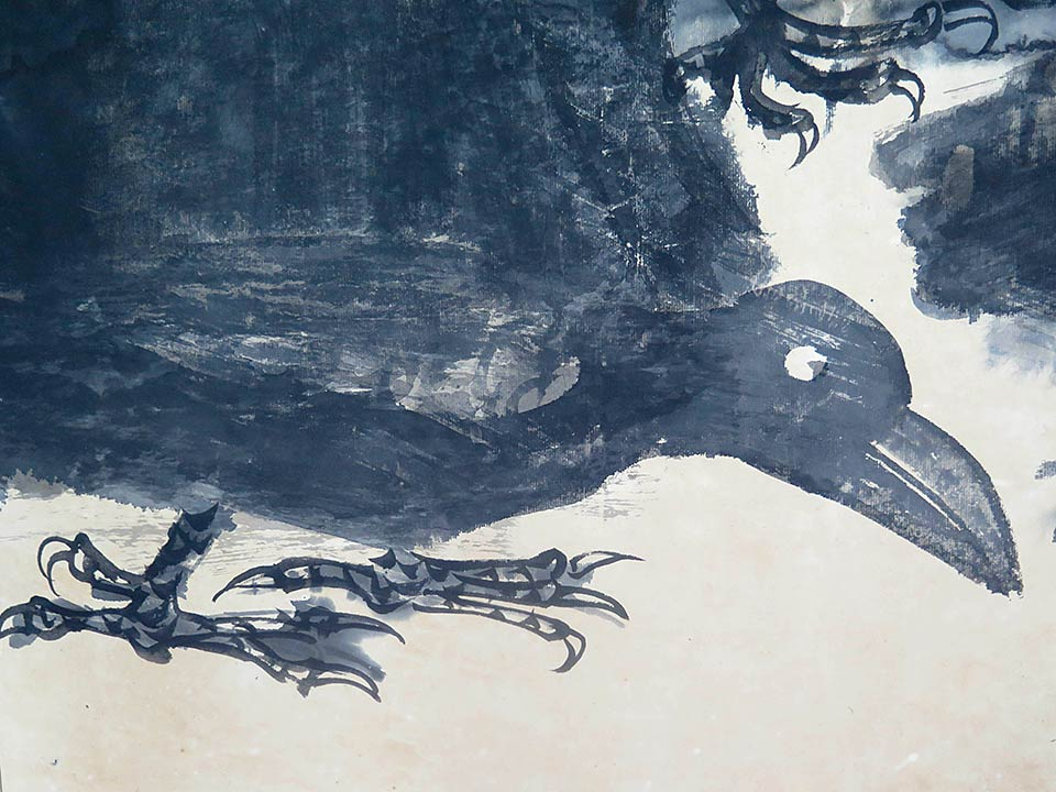 Hiroshima Panels, Crows (1972)
