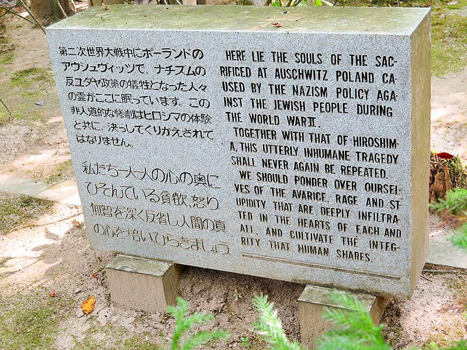 Honoring Auschwitz at Mitaki Temple