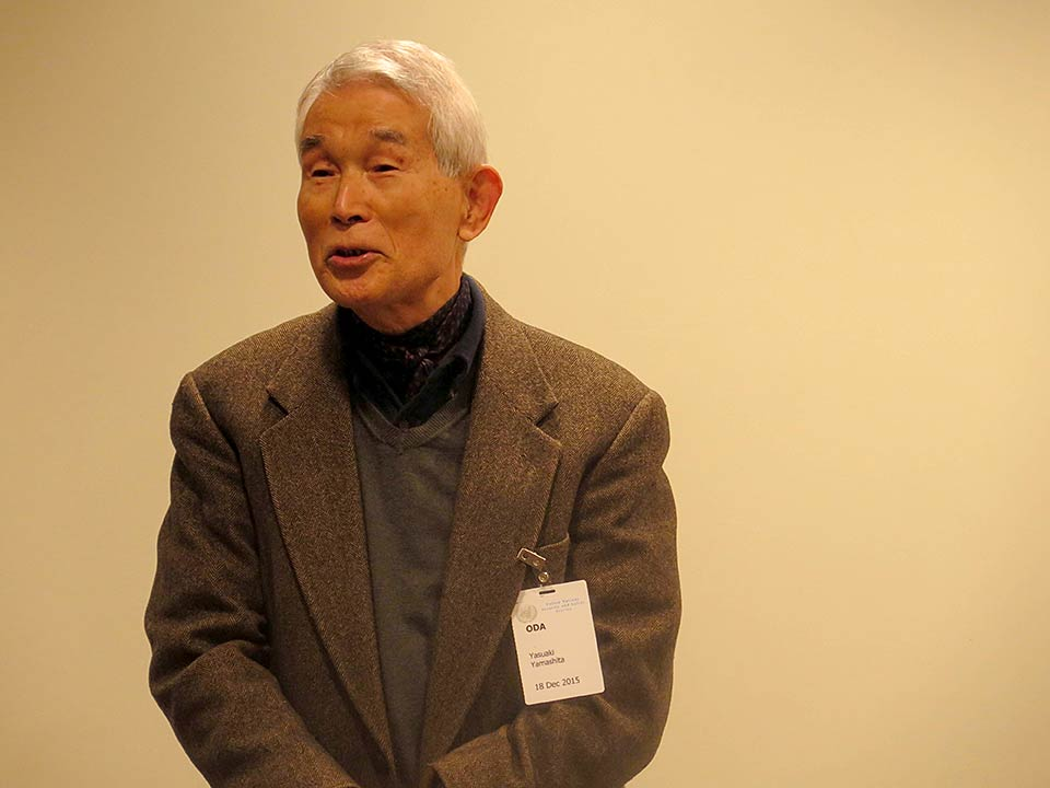 Yasuaki Yamashita