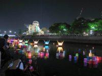 Commemorative Paper Lantern Ceremony