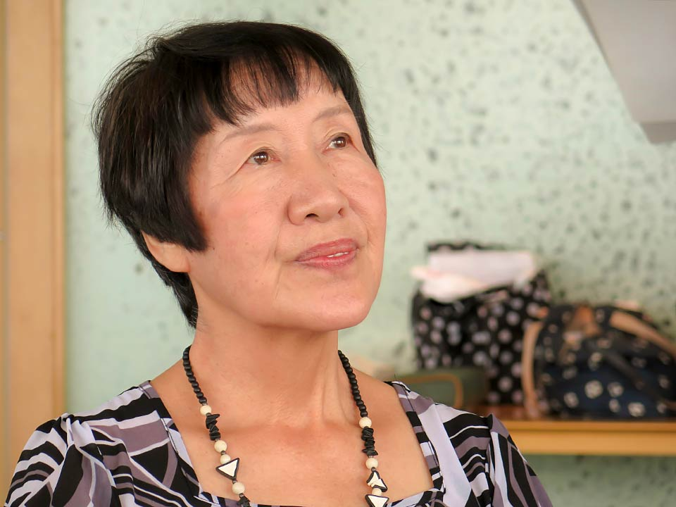 Toshiko Tanaka