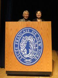 Yasuaki Yamashita & Mitchie Takeuchi, Lycée Francais