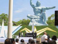 70th Anniversary Commemoration