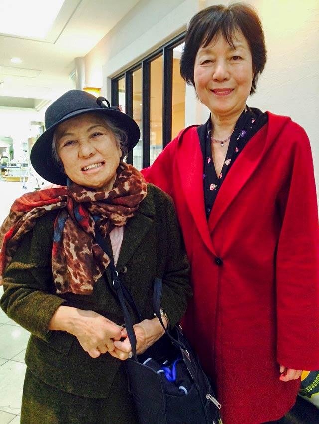 Shigeko Sasamori, Reiko Yamada
