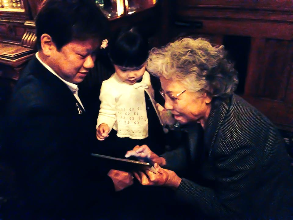 Masaaki Tanokura,, Shigeko Sasamori